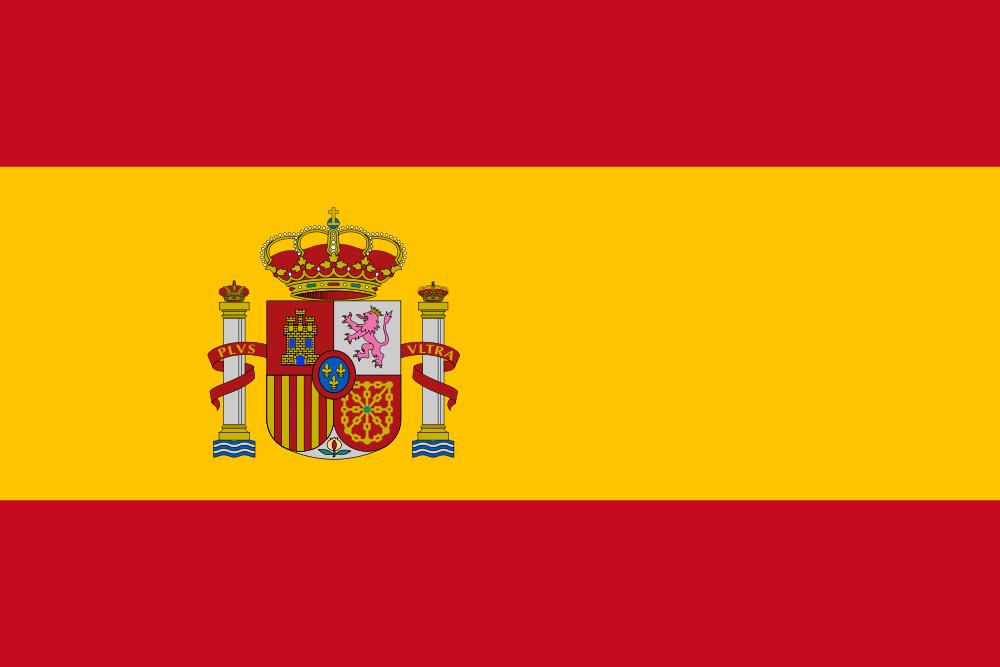 Лагеря испанского языка